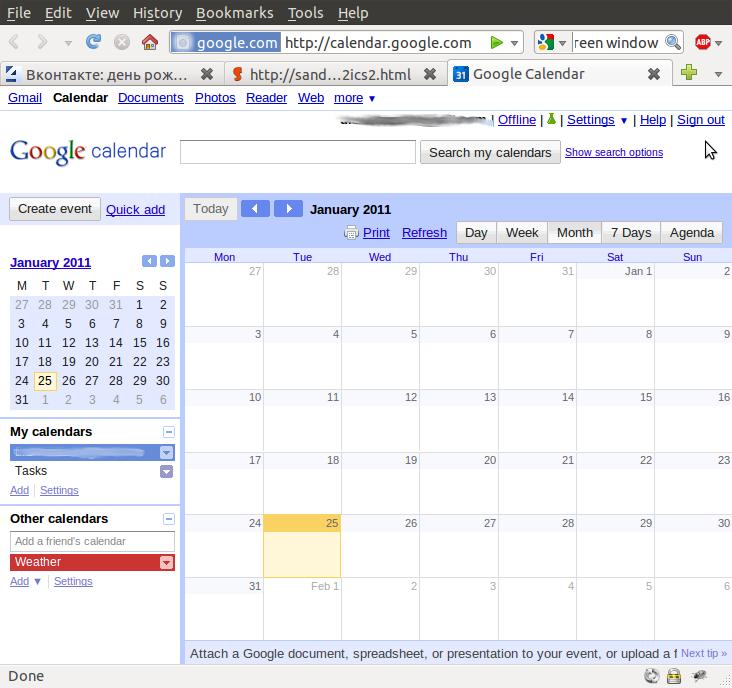 Государственные праздники и праздничные дни в россии